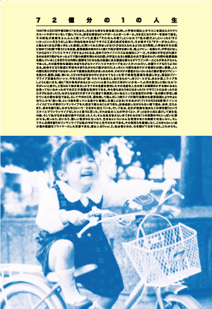 ポストカード縦断裁_裏面